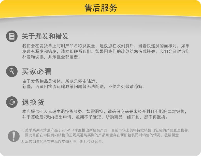 闵行区虹梅南路3888_Mobil美孚黑霸王15W-40 4L CH-4 API级重负荷机油 - 上海五恒实业有限 ...